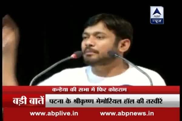 Kanhaiya Kumar shown black flags in Patna; Kanhaiya calls them anti national