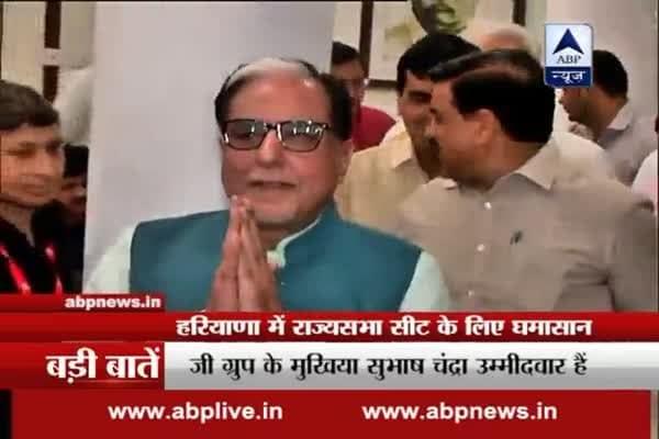 Will Subhash Chandra make it to Rajya Sabha?