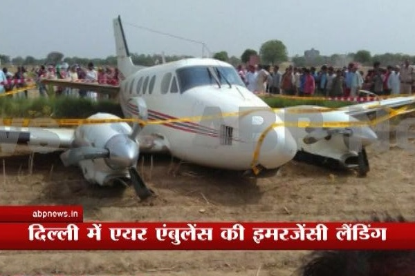 Najafgarh crash landing: Know how brave pilot saved lives of all the passengers