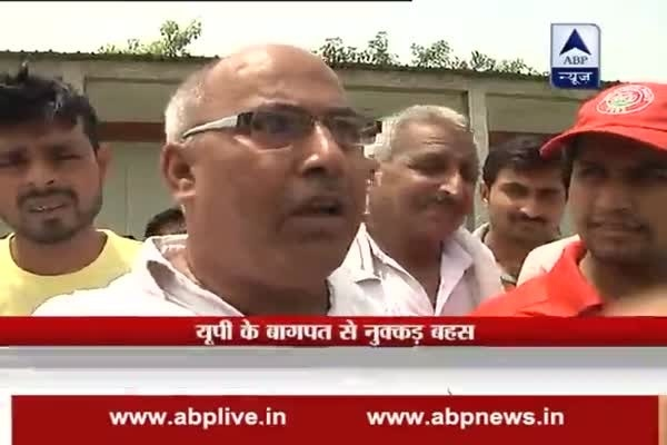 WATCH FULL: Nukkad Behes from UP's Baghpat