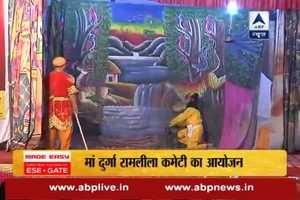 महा रामलीला: राम के वियोग में निकले दशरथ के प्राण
