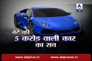 Viral Sach: Amid SP Feud to whom does blue car worth Rs 5 crore parked outside Akhilesh Yadav's house belong?