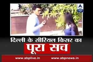 Viral Sach: Here is the COMPLETE TRUTH of Delhi's serial kisser