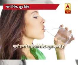 जानिए, पानी पीने के फायदों के बारे में!