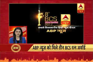 Jan Man: Viral Sach show becomes Best Innovative Show in 8th BCS Ratna Awards 2017