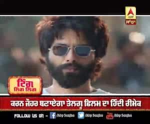 Karan Johar To Make Hindi Remake Of Telugu Film Dear Comrade