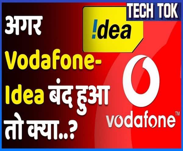 Vodafone Idea on the brink of exit after Supreme Court verdict