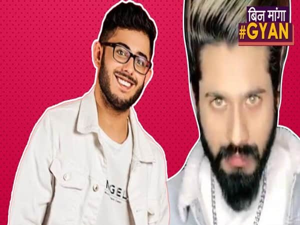 Here's All You Need To Know About Recent YouTube Vs TikTok Controversy   ABP Uncut