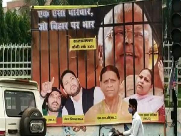 Bihar: Poster war begins ahead of assembly election